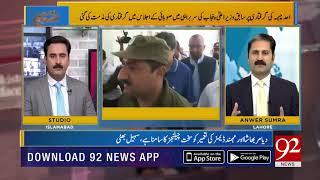 Anwar Summra talks about Ahad Cheema