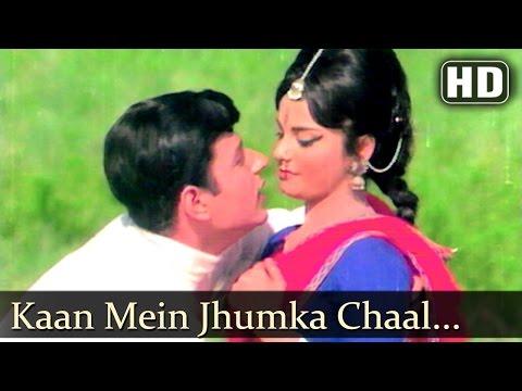 Xxx Mp4 Kaan Mein Jhumka Chaal Mein HD Sawan Bhadon Songs Navin Nischol Rekha Mohd Rafi Filmigaane 3gp Sex