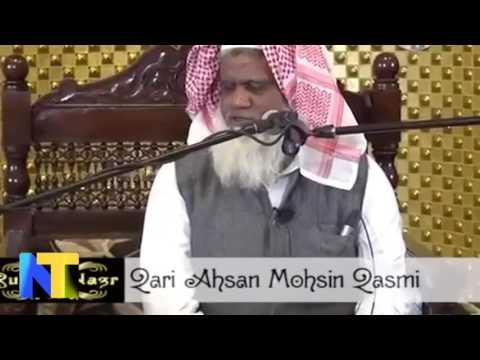 Xxx Mp4 Aary Hajio Tum Haram Ja Rahy Ho Mohsin 3gp Sex