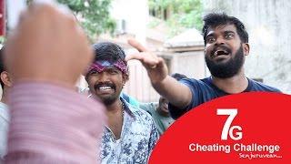 7G Cheating Challenge | Senjurvean | Aairtell 4G Ad Parody