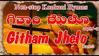 Githam Jhelo  - Part-02 (Non-stop Konkani Hymns)
