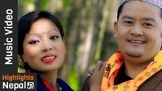 Nepali Man | New Nepali Patriotic Song 2017/2073 | Durga Saud