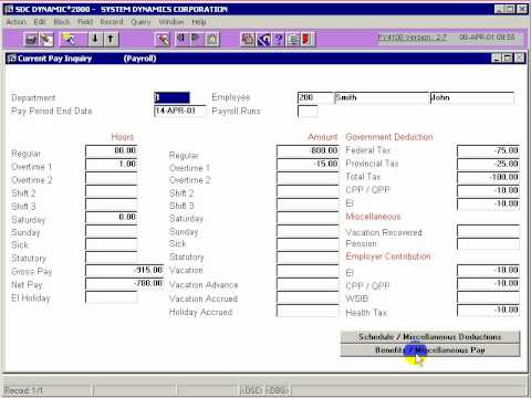 DYNAMIC 3i Free Edition ERP tutorials - how to void cheque or direct deposit