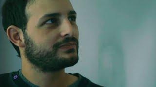 Corto Sobre El Incesto - Entre Dos Amores (2016) - Parte Uno