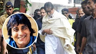 Amitabh Bachchan LEAVES Interview After Hearing Vinod Khanna