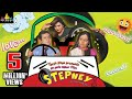 Stepney Full Movie | Hindi Full Movies | Hyderabadi Full Movies | Sri Balaji Video