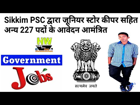 227 Government Jobs Of Sikkim PSC By Junior Store keeper Vacancy 2018