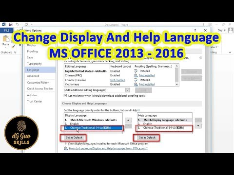 How to Change the default Display Language in MS OFFICE 2013 - 2016