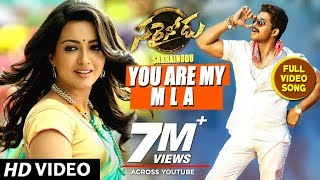 You Are My MLA Full Video Song | Sarrainodu Video Songs | Allu Arjun, Rakul Preet | SS Thaman