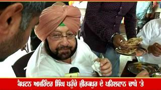 Captain Amrinder Singh doing lunch on Dhaba