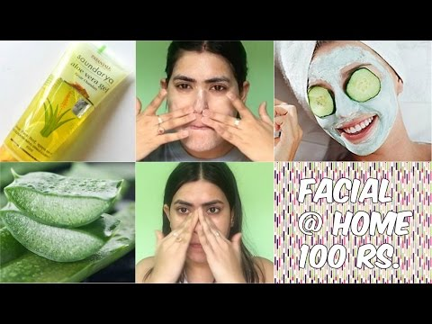 Aloe vera facial at home under Rs.100 in Hindi | Patanjali Saundarya aloe vera gel uses on face