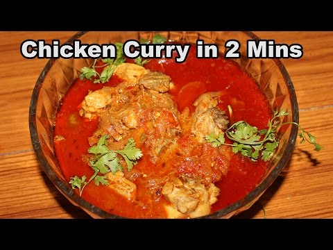 Chicken Curry in 2Mins @ Mana Telangana Vantalu