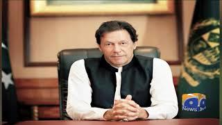 Wazir-e-azam  Imran Khan Ne Aik Bar Phir Duniya Ko Khabardar Kia