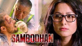 New Nepali Full Movie   Sambodhan   Ft. Dayahang Rai, Namrata Shrestha, Binay Bhatta