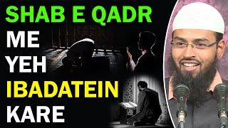 Lailatul Qadr Mein Kaunsi Ibadat Karna Sab Se Behtar Hai By Adv. Faiz Syed