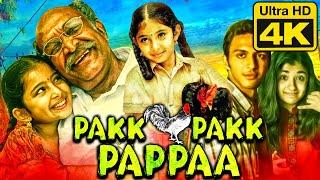 New Released 2020 Tamil 4K HD Hindi Dubbed Movie | Pakk Pakk Pappaa (Saivam) | Nassar, Sara Arjun