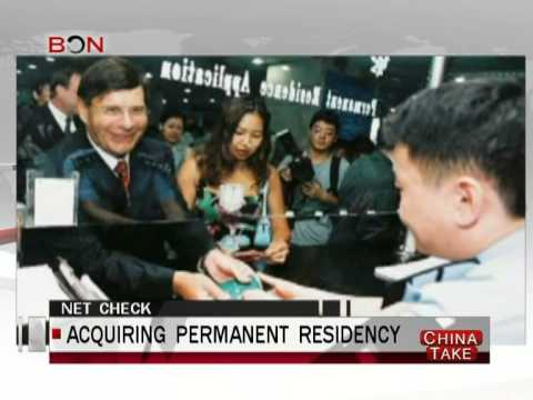 Acquiring permanent residency in China - China Take - November 06 ,2014 - BONTV China