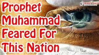 Prophet Muhammad (ﷺ) Feared For This Nation About ? ᴴᴰ ┇Powerful Reminder┇ Dawah Team