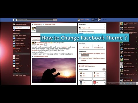 How to Change Facebook Theme 2017