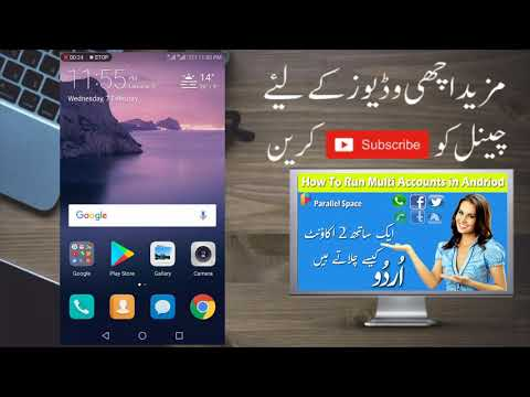 How to Check Zong 4g Device Remaining Data/Data usage/Remaining Mbs 2018