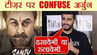 Sanju Biopic: Arjun Kapoor CONFUSED after watching Ranbir Kapoor