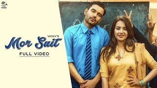 Mor Suit (Full Video) VICKY - The Kidd -Agam Mann -New Punjabi Songs 2019 -Latest Punjabi Song 2019