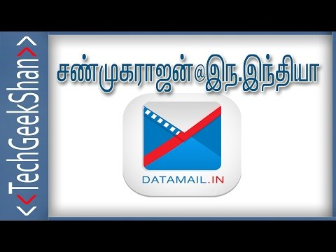 Create E-Mail ID in Indian Languages