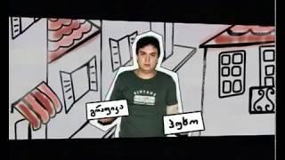 Bavshvobana. Georgian Public Broadcaster.