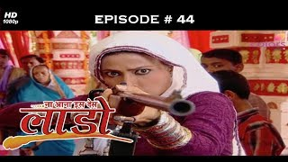 Na Aana Iss Des Laado - 21st May 2009 - ना आना इस देस लाडो - Full Episode