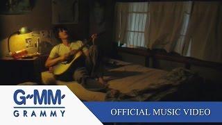 14 อีกครั้ง - เสก โลโซ【OFFICIAL MV】
