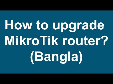 How to upgrade  MikroTik router? (Bangla)
