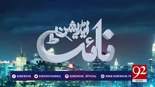 Night Edition : Bilawal Bhutto Address in Peshawar :Imran Khan Speech In Sehwan- 22 October 2017 -