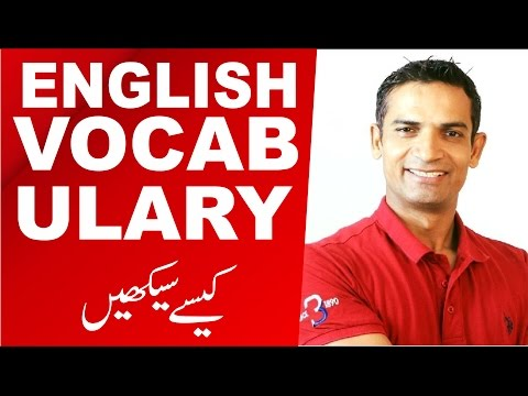 How to learn English vocabulary words in an Easy Way to Speak English Fluently | The Skill Sets