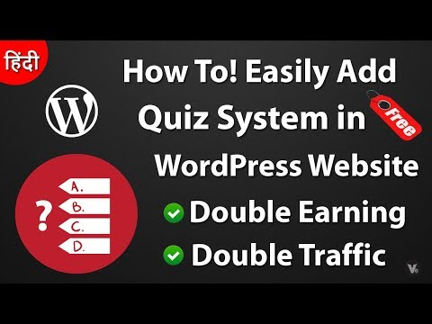 How to Easily Create a Quiz in WordPress Website - Veewom