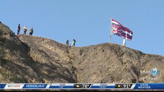 Download Day 12 of TMT: Mayor Harry Kim hopes to reach a resolution on Mauna Kea as quickly as possible Video