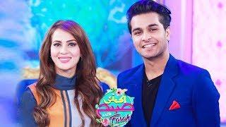 Asim Azhar Special - Ek Nayi Subah With Farah - 29 November 2017   Aplus