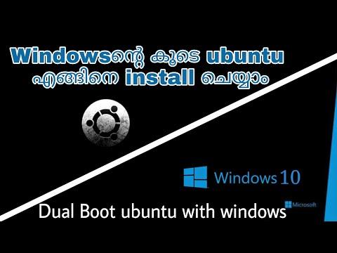 Dual Boot Ubuntu with Windows [Malayalam]