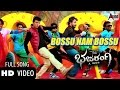 Bajarangi Bossu Nam Bossu Official Hd Video Feat Shivraj Kum