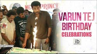 Varun Tej Birthday 2017 celebrations - idlebrain.com