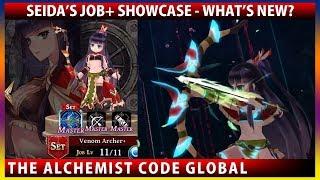 the alchemist code suzuka review