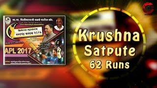 APL 2017 | Krushna Satpute 62 Runs  | Sharadchandra Karandak 2017