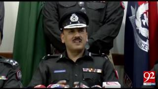 20 thousand merit-based appointments in Sindh police 04-04-2017 - 92NewsHDPlus
