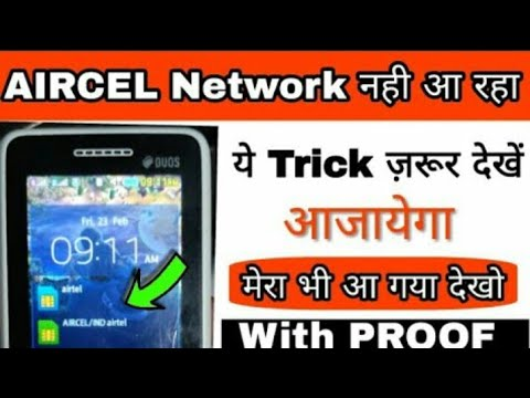 AIRCEL NETWORK AVAILABLE WATCH VIDEO NOW!!