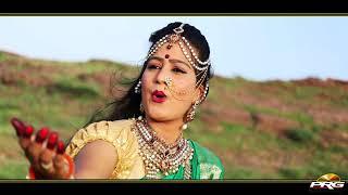 New Latest Song || Bharat Mata Ki Jai || Bhawana Daiya || PRG MUSIC 2018 || FUll HD Video