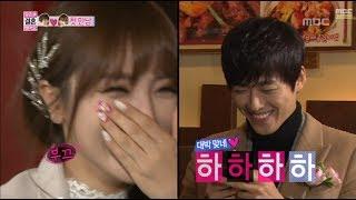 We Got Married, Namgung Min, Jin-young (1) #09, 남궁민-홍진영 (1) 20140322