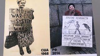 Русские и украинцы. Встреча в Берлине