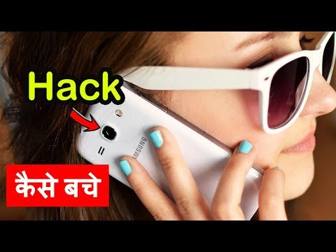 best camera trick your android mobile 2018 | camera security app [ Hindi ]