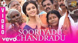 Pandem Kodi 2 - Sooriyadu Chandradu Video | Vishal | Yuvanshankar Raja