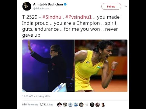 Indian Celebrities Reaction to PV Sindhu Winning Silver Medal in World Badminton Championship 2017