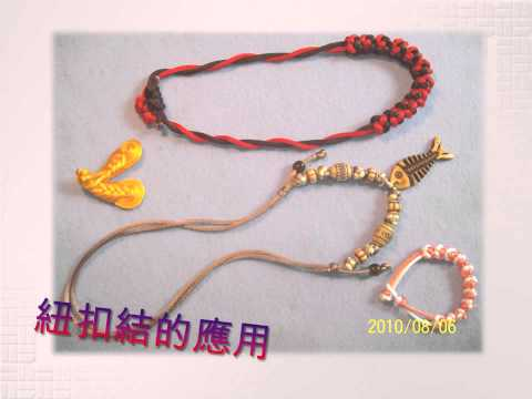 Chinese Knots in Atlanta